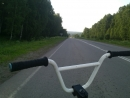 Ride on bmx.