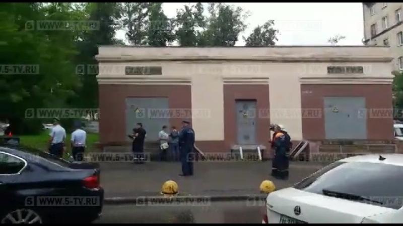 В Москве готовятся обезвредить предполагаемую бомбу