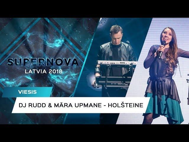 DJ Rudd Māra Upmane - Holšteine