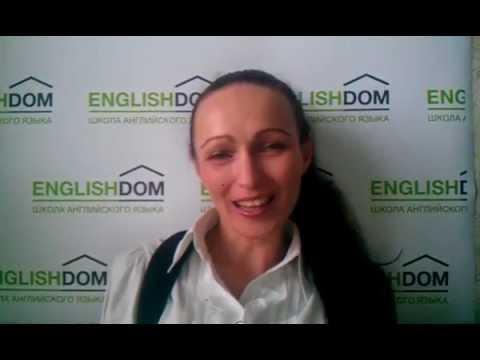 Учитель английского языка | Yulia | EnglishDom