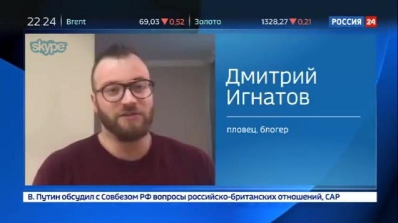 Россия 24 Искалеченная мужем ревнивцем Рита Грачева показала новый протез кисти Россия 24