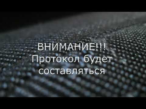 ГИБДД г.Николаевска-на-Амуре пытается избавится от заявителя любыми способами.