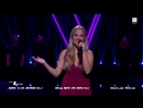 Lillen Stenberg - It Must Have Been Love (The Voice Norge 2017) прямой эфир. дуэли 1.7