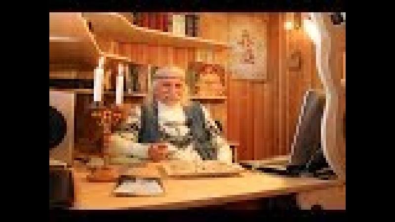 Александр Тюрин. Лекция АсБорга. Часть 2