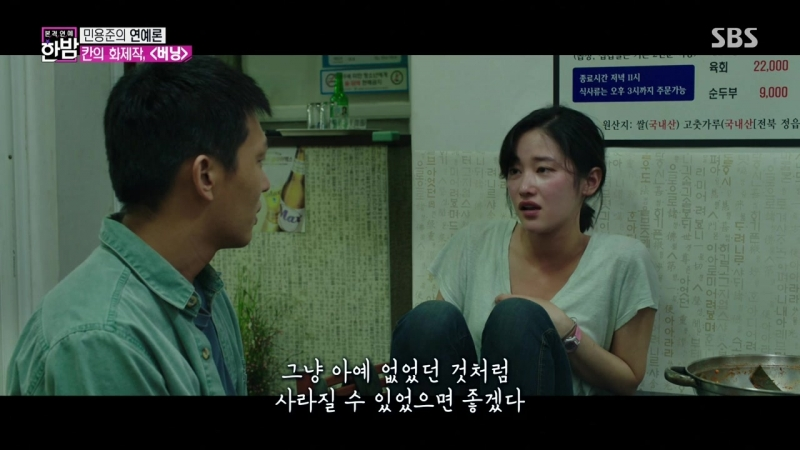 Night Of Real Entertainment 180522 Episode 68