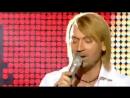 Олег Винник - А мне хорошо с тобою
