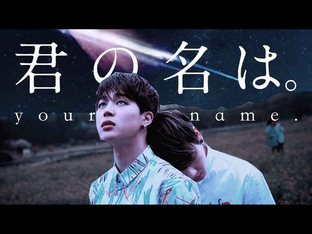 JIKOOK ❞Who are you?❝   Your Name; AU ☆彡