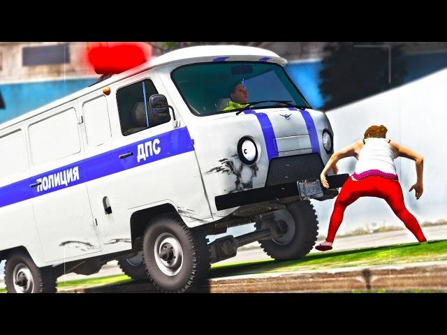 ДПС ПОГОНЯ за ДЕВУШКОЙ в ГТА 5 - МОДЫ в GTA 5 ( Полицейские БУДНИ в ГТА 5 )