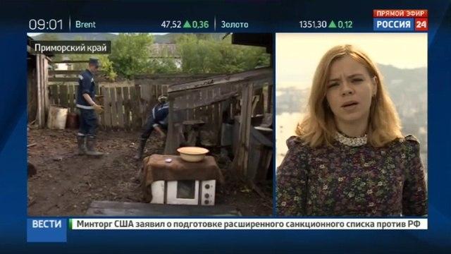 Новости на «Россия 24» • Большая вода в Приморье спасатели эвакуируют население из подтопленных домов