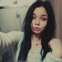 Зубарева Анастасия
