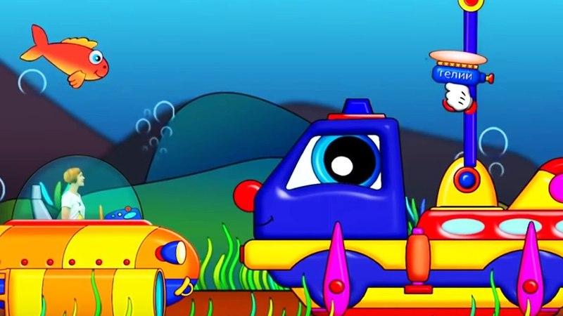 Мультики про Машу Капуки: плавание на лодке с Машинкой Помой!