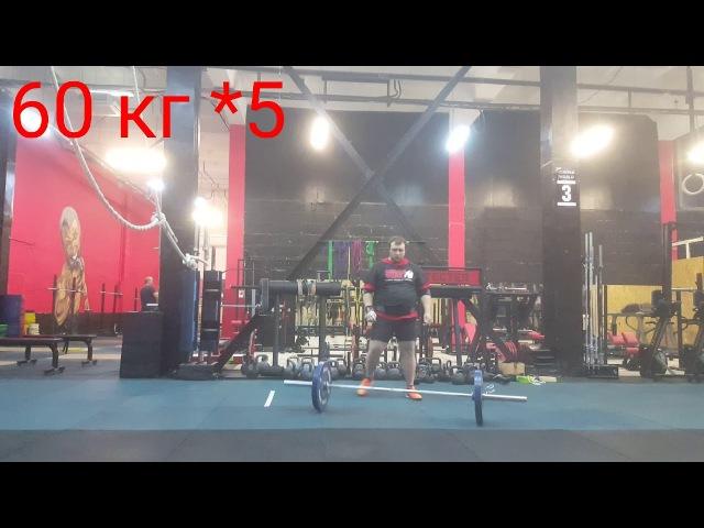 Jerk One Hand 60 kg *5. Nikita Golovan