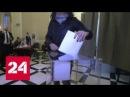 В Нью Йорке избирательный участок облитый краской взяли под круглосуточную охрану Россия 24