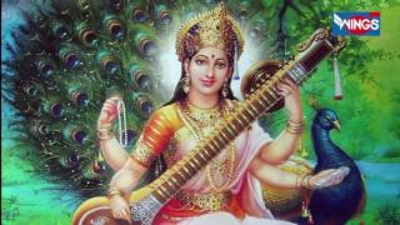 SARASWATI MANTRA - VERY POWERFUL FOR KNOWLEDGE - OM HREEM SARASWATYAI NAMAH By Shailendra Bhartti