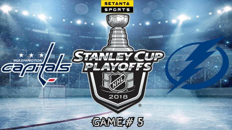 Washington Capitals vs Tampa Bay Lightning | 19.05.2018 | EC Final | Game 4 | NHL Stanley Cup Playoffs 2018 | Setanta Sports RU