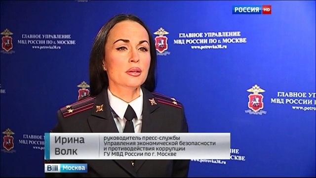 Вести-Москва • В Москве обезврежена банда