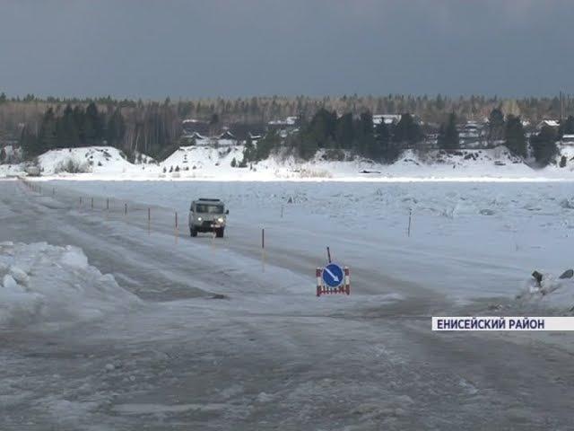 Из-за резкого потепления на зимниках снижают допустимый тоннаж для автомобилей