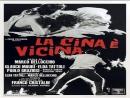 La Cina e vicina Marco Bellocchio 1967 Alessandro Haber Elda Tattoli Glauco Mauri Paolo Graziosi Daniela Surina