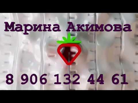 Саженцы земляники с ЗКС и ОКС. В чем отличия?