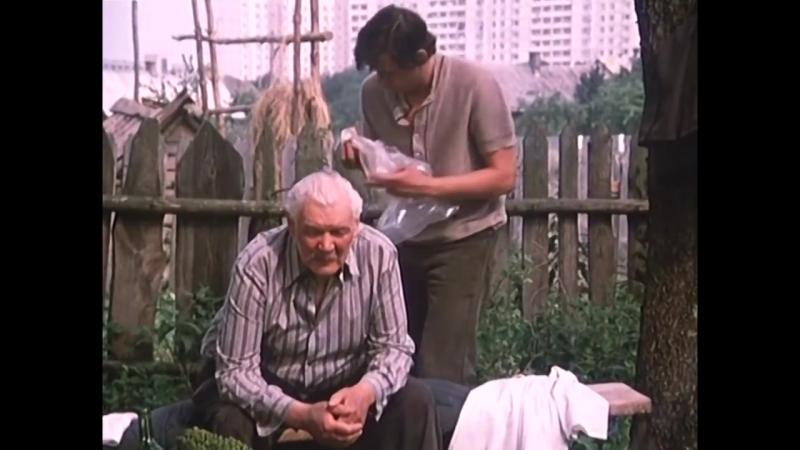 Белые Росы . Belye Rosy .1983. HD 1080p.avi