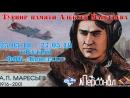 Голы - ХК СКА Карелия VS ХК Тверичи