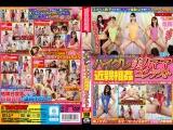 Японское порно Инцест Состязание Красивых Мамочек japanese porn, MILF, Incest, Creampie