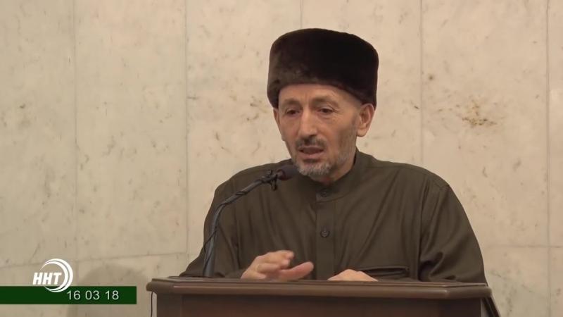 Муфтий РД призывает к выборам на хутбе (поддержать демократию)