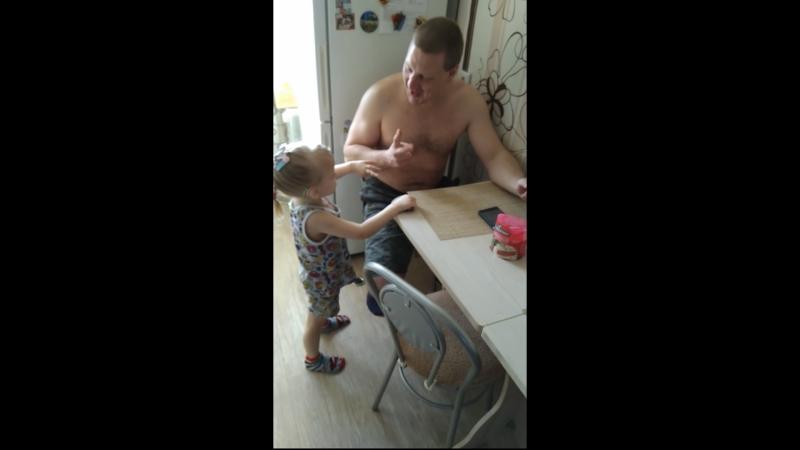 Папа, дочка и панк-рок