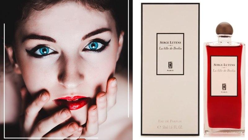 Serge Lutens La Fille de Berlin / Серж Лютен Ла Филле де Берлин - обзоры и отзывы о духах