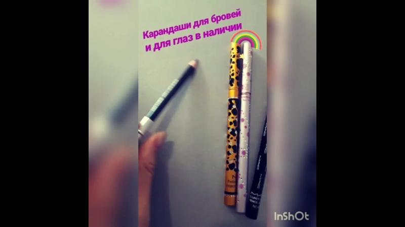 VID_21990201_033940_711.mp4
