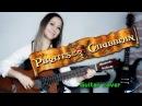 Пираты Карибского Моря Hes a Pirate На гитаре разбор