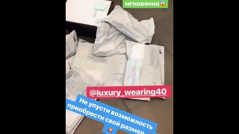 🔥@ luxury wearing40 🔥 Гарантия доверия💯 отзывыLW40 ✔️ 📍постоянным клиентам скидки🔥 📍огромный ассортимент✅ 📍премиум качество✅ 📍
