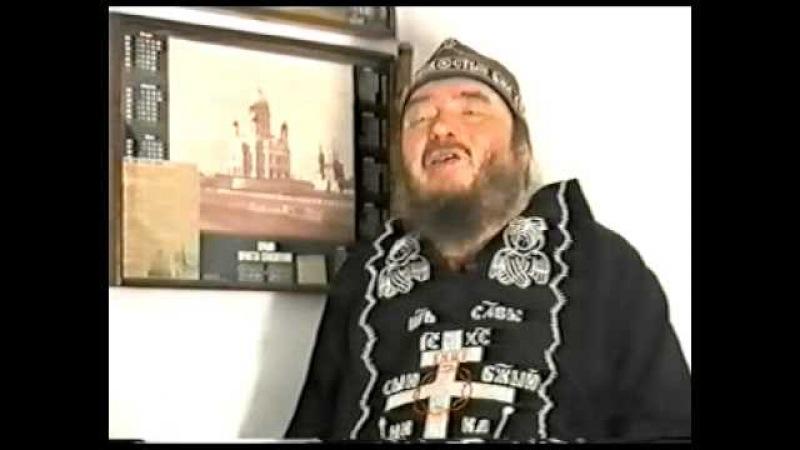 Схиархимандрит Зосима (Сокур) Беседа с журналистами (2002)