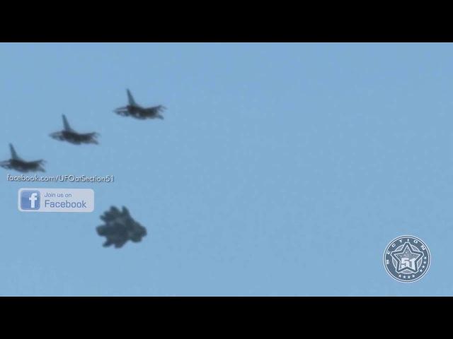 Американские ВВС сопровождают НЛО.Возле военной базы в Турции Июнь 2016