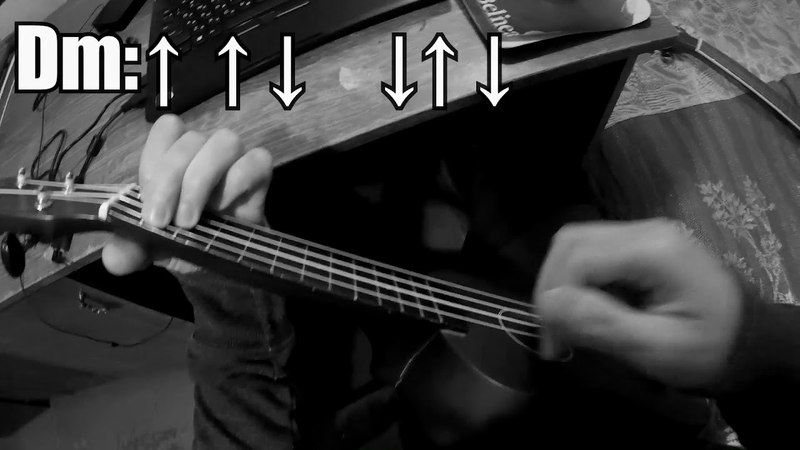 Разбор Пошлая Молли - Райские цветы, Кирюша не тупи на укулеле как играть аккорды табы ноты tutorial