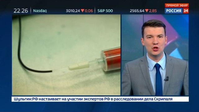 Новости на Россия 24 В Иркутске умер четырехмесячный ребенок мать которого не верила в существование ВИЧ