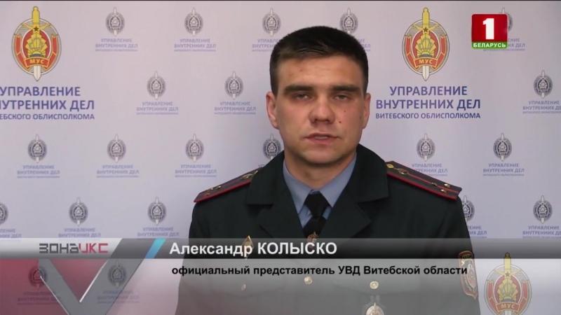 Незаконный бизнес на дому организовал 47-летний житель Витебска.