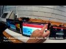 Тест Android модулей Ownice Fakard Redpower Roximo