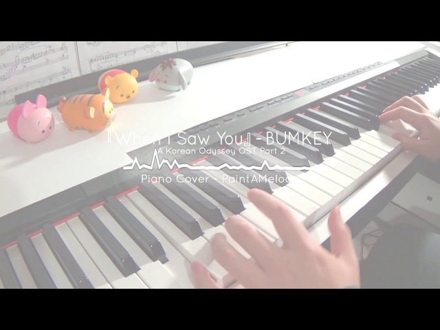 BUMKEY - When I Saw You - A Korean Odyssey OST Part 2 | Piano Cover