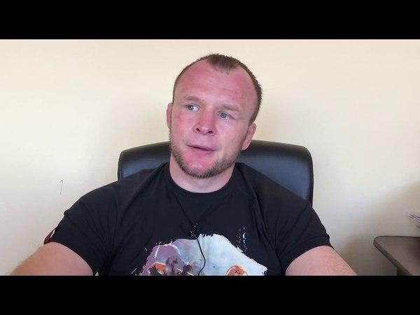 Александр Шлеменко ответил Харитонову и Тактарову