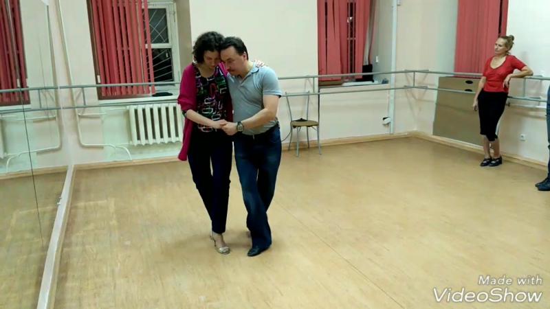 Урок 26.10: канженге бонус (волькада в танго)