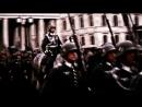 Йозеф Геббельс - Тотальная Война!
