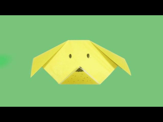 Оригами. Как сделать щенка (видео урок)