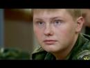 Кремлевские курсанты (1-16 серии)