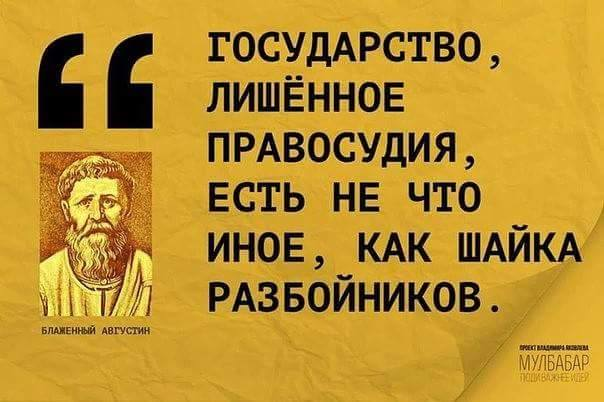 Димитрий Энтео |