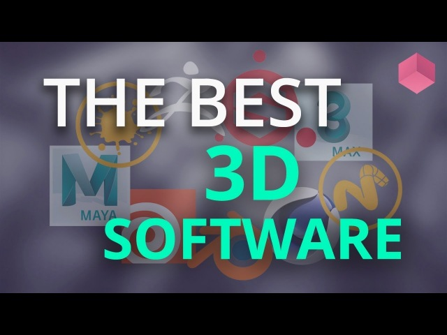 What's the Best 3D Software?