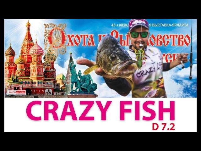 Эксклюзив: Sibiryak007, Роман Митюрич и Андрей Ведута о спиннингах Crazy Fish