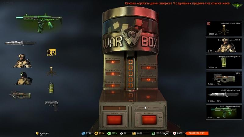 Honey Badger 'Радиация' с 25 коробок