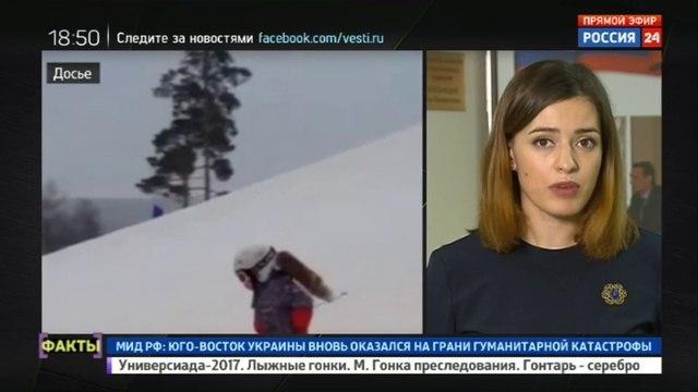 Новости на Россия 24 • Татьяна Москалькова встретилась с приемной матерью у которой отобрали 10 детей