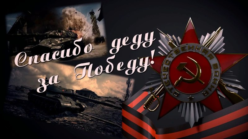 Праздничный салют 9 мая в Сыктывкаре посвященный к 73 летию победы